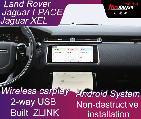 Car Video Interface Multimedia Adapter for Jaguar XEL 2020+ Built ZLINK Wireless CarPlay / Andriod Auto