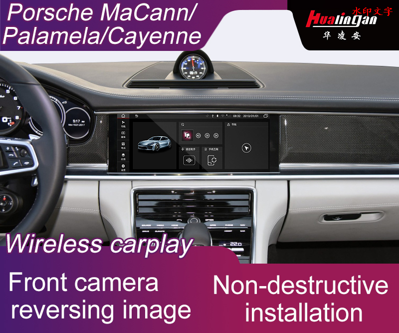 "Android Multimedia Video Interface for Porsche Panamera 12.3""Original Screen Navigation Wireless CarPlay / Andrio Auto"