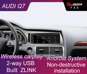 "Audi Q7 MMI 3G 10.25""Android 8 Car DVD Multimedia Navigation Bluetooth USB 4G Apple CarPlay Android Auto"