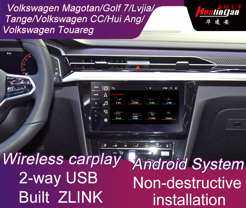 Multimedia Interface Car Android System for Volkswagen T-ROC Rear Camera / DVR 4G BT Transmitter Wifi