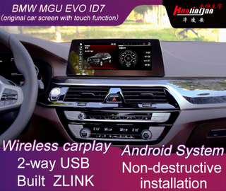 Multimedia Video Interface for BMW 1 Series 2 Series MGU EVO ID7 System Built ZLINK Wireless CarPlay Andrio Auto