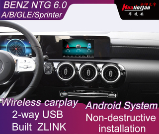 Android Multimedia Navigation Box for Mercedes-Benz A B Class with NTG 6.0 System Built ZLINK Carplay