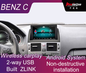 Multimedia GPS Navigation for Mercedes Benz C Class NGT 4.0 W204 Anti-Glare OBD,DAB Wifi Connection Hualingan