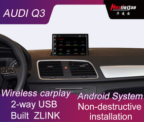 "8""Anti-Glare for Audi Q3 MMI 2G Multimedia Gps Navigation Android 10.0 Wireless CarPlay / Andrio Auto / Built ZLINK"