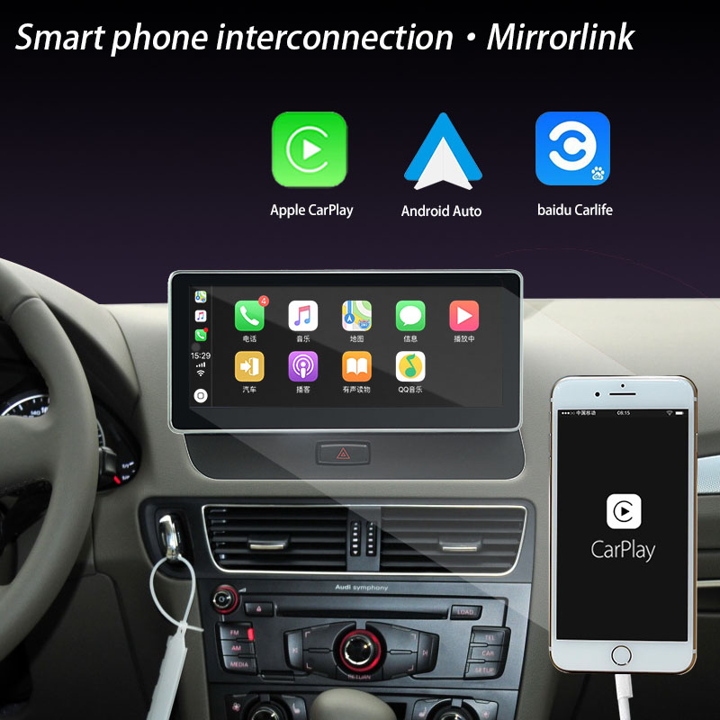 "Hualingan China GPS Car Navigation for 10.25""Audi Q5 MMI 2G Wireless CarPlay / Andrio Auto"