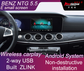 Multimedia Video Interface Box for Mercedes-Benz E Class with NTG5.5 Original Screen No Touch
